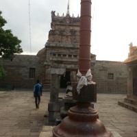 Erumbeeswarar, Tiruverumbur, Tiruchirappalli
