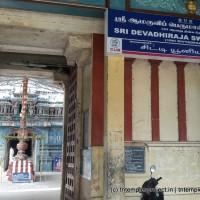 Devadiraja Perumal, Therazhundur, Nagapattinam