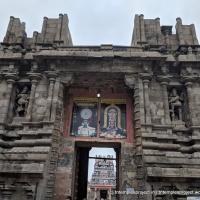 Gneeli Vaneswarar, Tirupaigneeli, Tiruchirappalli